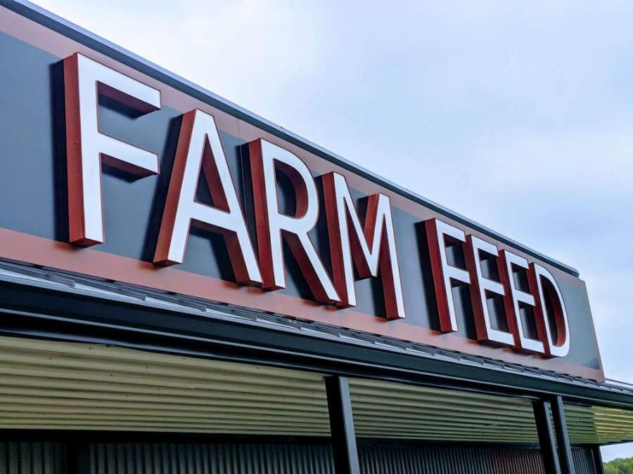 KS farm and feed store